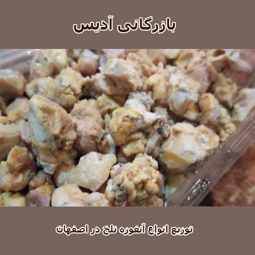 صمغ آنغوزه تلخ اصفهان