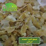 صمغ کتیرا عمده ایرانی