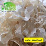 فروش مستقیم کتیرا عمده ایرانی